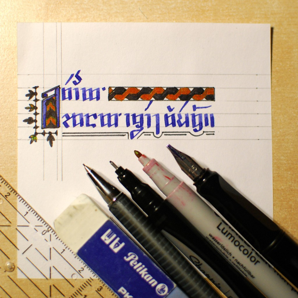A blackletter-inspired style of Tahano Hikamu: an example