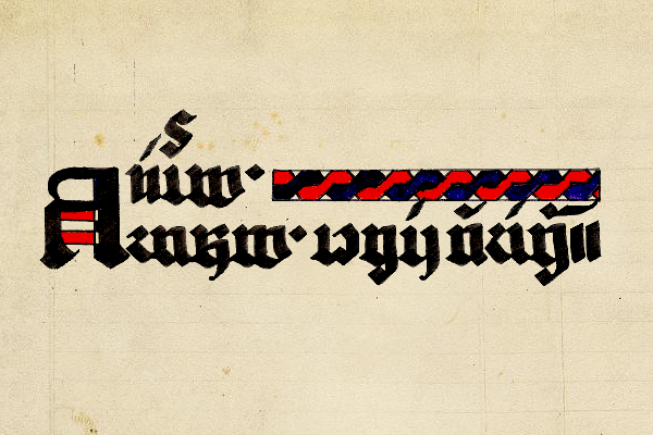 A more seriously blackletter-inspired style of Tahano Hikamu: an example